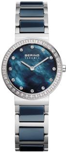 Bering Ceramic 10729-707