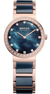 Bering 10729-767