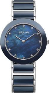 Bering Ceramic 11435-787