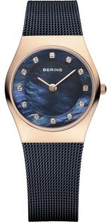 Bering 11927-367