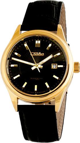 Купить Российские часы Слава Ретро 1369607/300-2414
