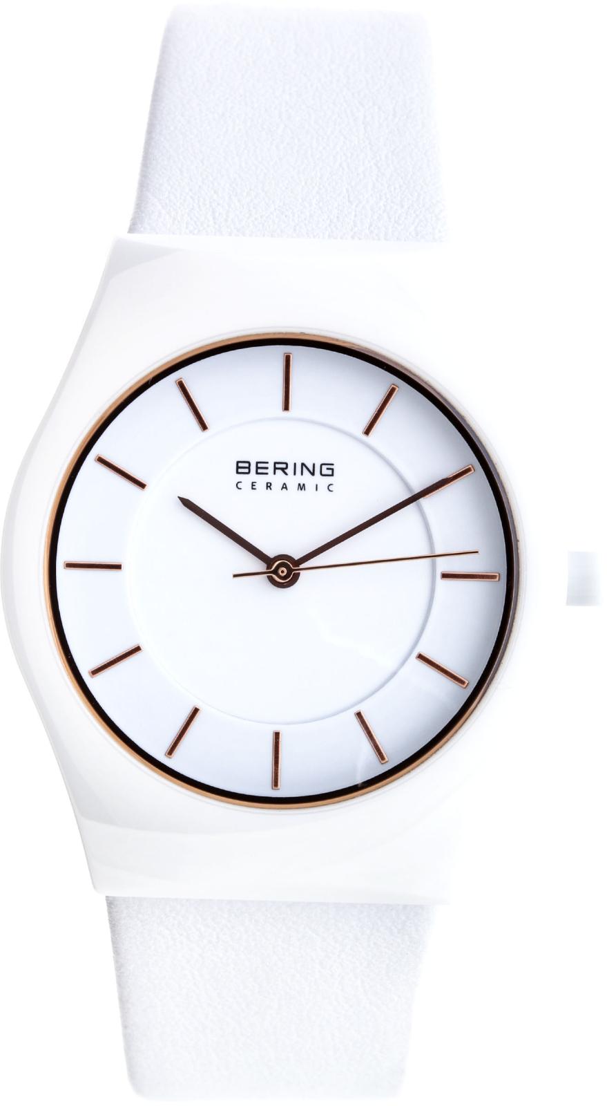 Bering Ceramic 32035-656Наручные часы<br>Датские часы Bering Ceramic 32035-656<br><br>Пол: Женские<br>Страна-производитель: Дания<br>Механизм: Кварцевый<br>Материал корпуса: Керамика<br>Материал ремня/браслета: Кожа<br>Водозащита, диапазон: 20 - 100 м<br>Стекло: Сапфировое<br>Толщина корпуса: None<br>Стиль: Классика