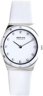 Bering Ceramic 32230-684
