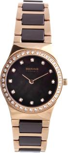 Bering Ceramic 32426-765
