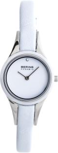 Bering Ceramic 33125-654