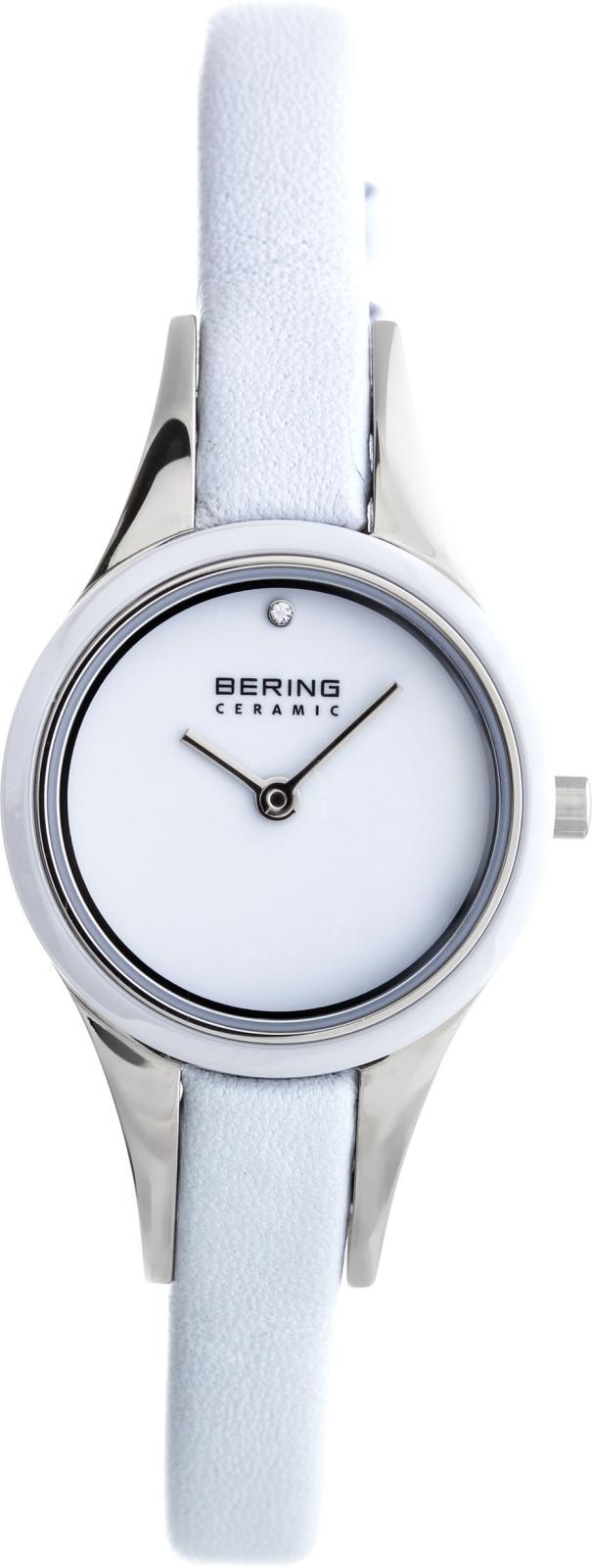 Bering Ceramic 33125-654Наручные часы<br>Датские часы Bering Ceramic 33125-654<br><br>Пол: Женские<br>Страна-производитель: Дания<br>Механизм: Кварцевый<br>Материал корпуса: Сталь<br>Материал ремня/браслета: Кожа<br>Водозащита, диапазон: 20 - 100 м<br>Стекло: Сапфировое<br>Толщина корпуса: 6 мм<br>Стиль: Классика