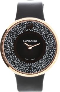 Swarovski Crystalline 5045371