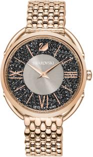 Swarovski Crystalline 5452462