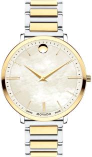 Movado Ultra Slim 607171