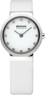 Bering Ceramic 10725-854
