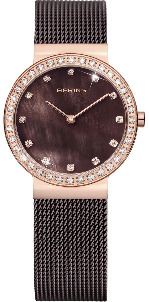 Купить со скидкой Bering Classic 10729-262