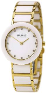 Bering Ceramic 11429-751