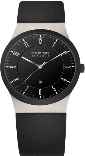 Bering Ceramic 32235-447