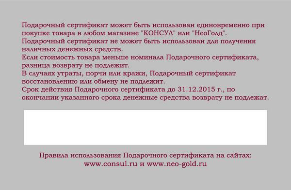 Штурманские Спутник 51524/3306805Наручные часы<br>Российские часы Штурманские Спутник 51524/3306805<br><br>Пол: Мужские<br>Страна-производитель: Россия<br>Механизм: Кварцевый<br>Материал корпуса: Сталь<br>Материал ремня/браслета: Кожа<br>Водозащита, диапазон: None<br>Стекло: Минеральное<br>Толщина корпуса: None<br>Стиль: None