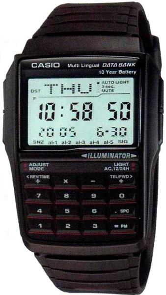 Купить Японские часы Casio DBC-32-1A