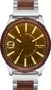 Diesel Rasp DZ1799