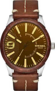 Diesel Rasp DZ1800
