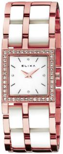 Elixa Ceramica E067-L217