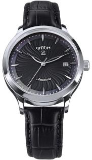 Gryon G 603.11.31