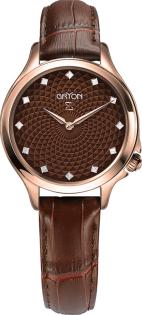 Gryon G 621.42.32