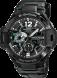 Casio G-Shock Gravitymaster  GA-1100-1A3