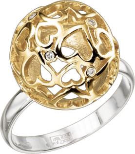 Кольцо Альдзена К-41001