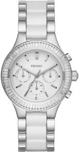 DKNY Chambers NY2497