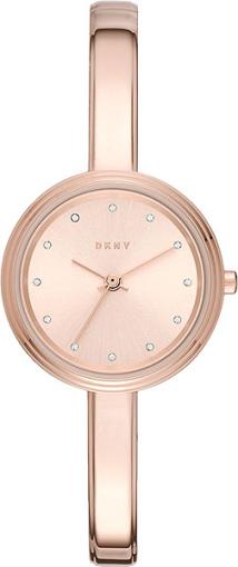 DKNY Murray NY2600