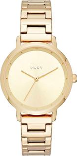 DKNY The Modernist NY2636