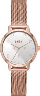 DKNY Modernist NY2817