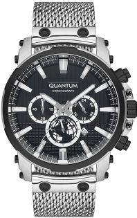 Quantum Powertech PWG670.350
