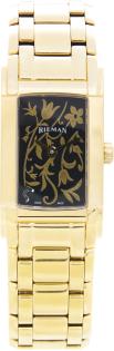 Rieman Integrale Ladies R6421.109.035