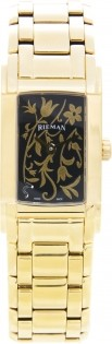 Rieman Integrale Ladies R6421.109.035