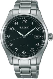 Seiko Presage SPB037J1