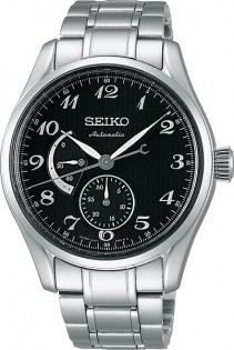 Seiko Presage SPB043J1