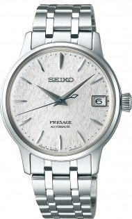 Seiko Presage SRP843J1