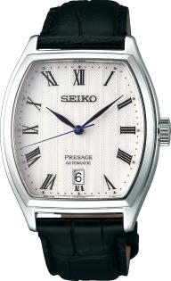 Seiko Presage SRPD05J1
