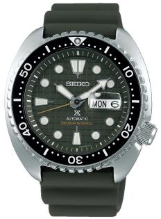 Seiko Prospex SRPE05K1S