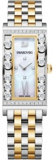 Swarovski Lovely Crystals Square White 5096689