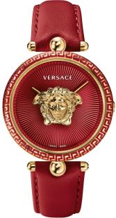 Versace Palazzo Empire VCO120017