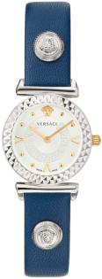 Versace Mini Vanity VEAA00920