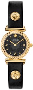 Versace Mini Vanity VEAA01020