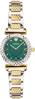 Versace Mini Vanity VEAA01320
