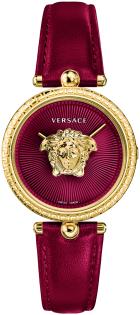 Versace Palazzo Empire VECQ00418