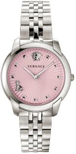 Versace Audrey V VELR00419