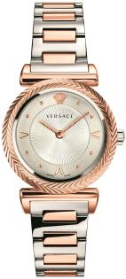 Versace V-Motif Vintage VERE00718