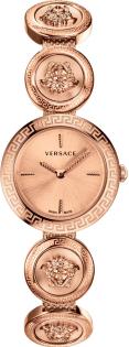 Versace Medusa Stud Icon VERF00918