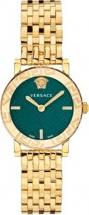Versace Greca Glass VEU300521