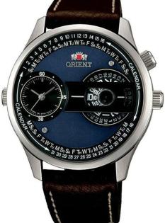 Orient Stylish and Smart XC00003B